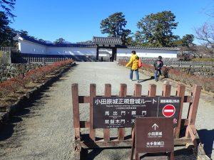 小田原城址公園 めがね橋