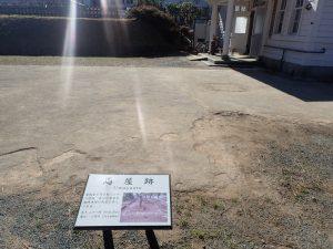 小田原城址公園 馬屋曲輪 馬屋跡