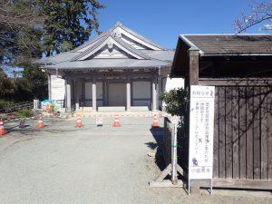 小田原城址公園 歴史資料館 喫煙所