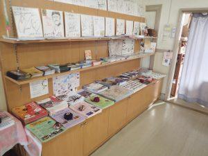 小田原城址公園 二の丸観光案内所 パンフレット