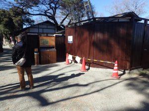 小田原城址公園 本丸広場 喫煙所