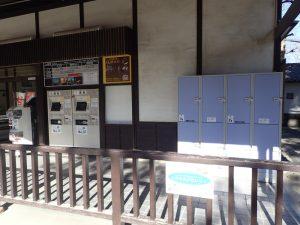 小田原城址公園 本丸広場 ロッカー