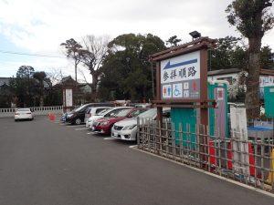 寒川神社 第2駐車場 仮設トイレ