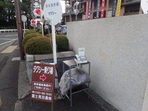 寒川神社 初詣 タクシー乗り場 富士見交通