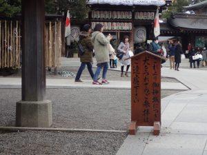 寒川神社 ペット 参拝