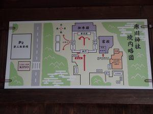 寒川神社 境内略図