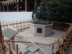 寒川神社 方位盤と渾天儀(こんてんぎ)