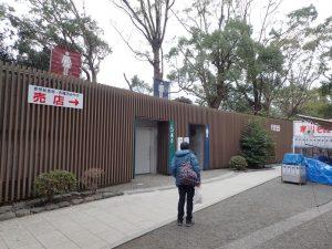 寒川神社 トイレ