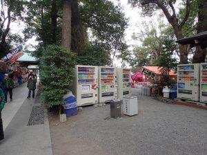 寒川神社 瑞松亭 喫煙場所