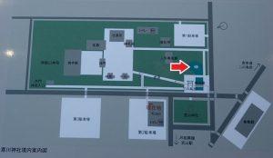 寒川神社 神池 喫煙場所