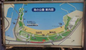 海の公園 臨時駐車場 入口