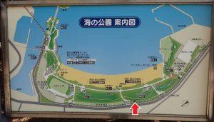 海の公園 中央入口 スクーター 原付 駐輪場