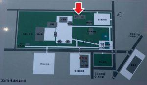 寒川神社 多機能トイレ WC