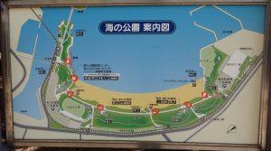 海の公園 足の洗い場 7箇所