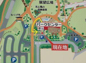 県立おだわら諏訪の原公園 パークセンター2F ルート