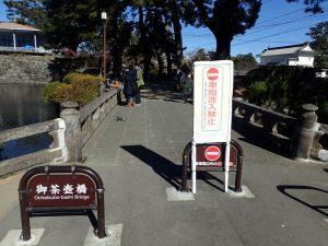 小田原城址公園 御茶壺橋
