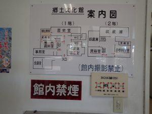 小田原城址公園 郷土文化館 案内図