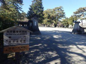 小田原城址公園 二の丸広場入口