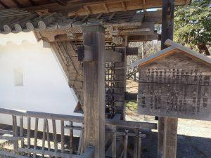 小田原城址公園 銅門土壁模型
