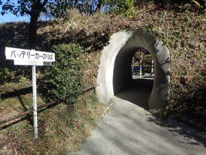 小田原城址公園 こども遊園地 トンネル