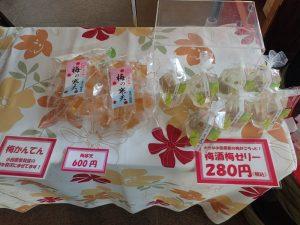 小田原フラワーセンター お土産 隠れヒット商品