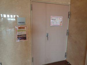 小田原フラワーガーデン 視聴覚室