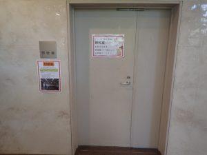 小田原フラワーガーデン 研修室