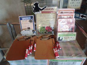 小田原フラワーガーデン トロピカルドーム ミッション
