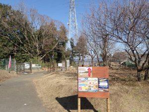 小田原フラワーガーデン 近道 県立おだわら諏訪の原公園