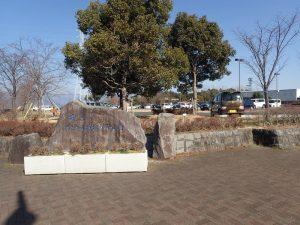 県立おだわら諏訪の原公園 駐車場