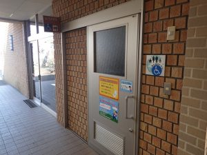 県立おだわら諏訪の原公園 多目的トイレ