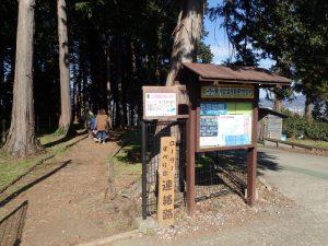 県立おだわら諏訪の原公園 ローラー滑り台 連絡路