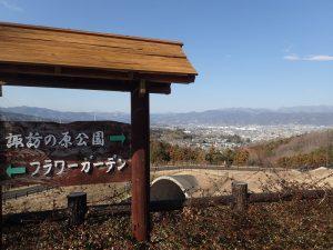 小田原フラワーガーデン 眺望