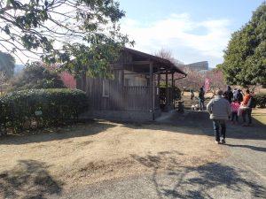 小田原フラワーガーデン 梅園内 公衆トイレ