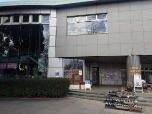 小田原フラワーガーデン 管理棟入口