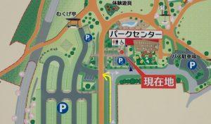 県立おだわら諏訪の原公園 駐車場入口ゲート