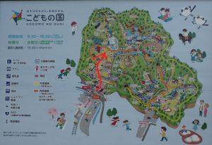 こどもの国横浜 なかよし広場 地図