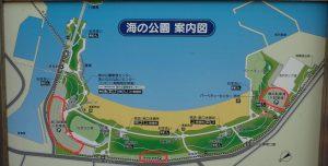 海の公園駐車場案内
