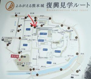 熊本城:宇土櫓の場所