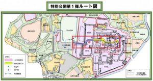熊本城特別公開:第1弾ルート図