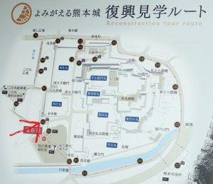 熊本城:未申櫓の場所