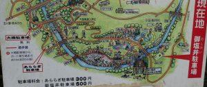 大橋駐車場からの遊歩道コース