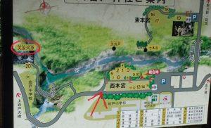 天安河原順路:徒歩での歩き方