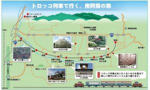 高森湧水トンネル:熊本県健康地図ガイド