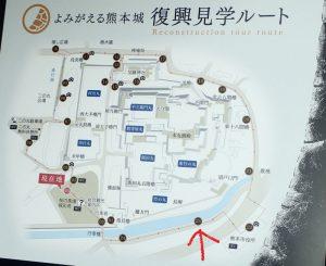 熊本城:復興見学ルート、長塀