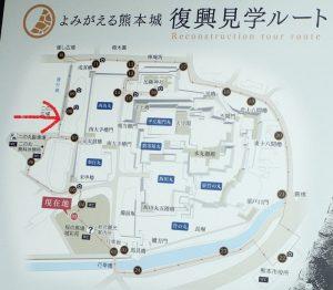 熊本城:大小天守閣と宇土櫓の図