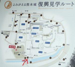 熊本城:馬具櫓案内図