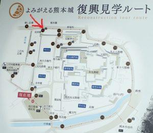 熊本城:戌亥櫓の場所