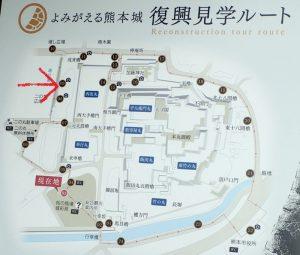 熊本城:西出丸長塀の場所