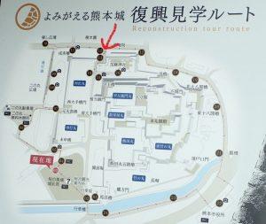 熊本城:加藤神社前の参道
